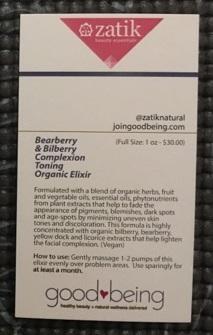 Zatik Bearberry Bilberry Complexion Toning Organic Elixir back of card